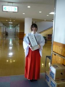 三滝神社美人巫女さん?